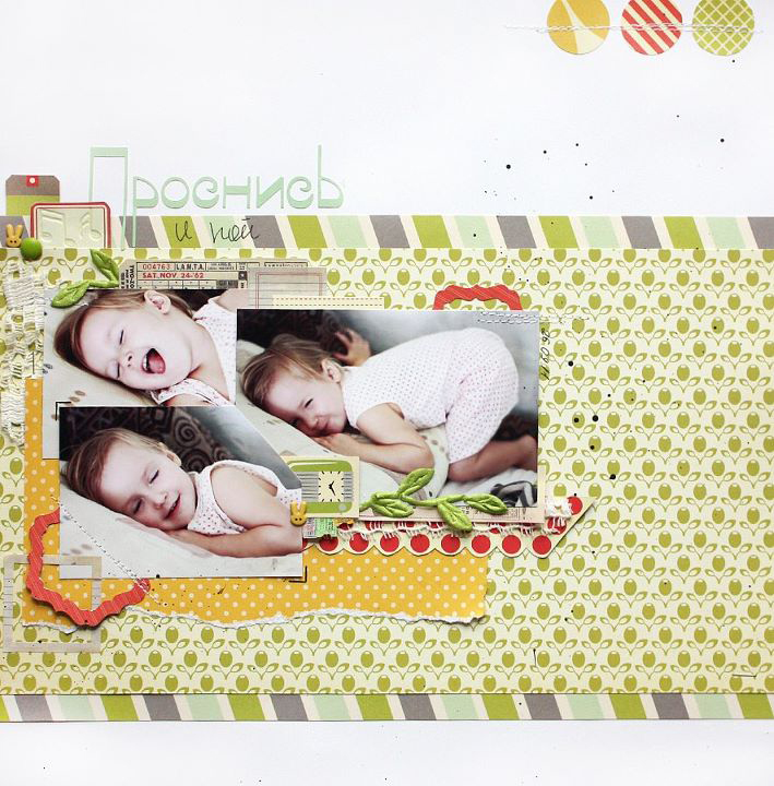 Baby layout scrapbook social club